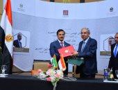 مصر والامارات تتفقان على نقلة نوعية فى العلاقات التجارية والصناعية والاستثمارية