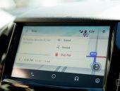 جوجل تطلق ميزة جديدة لتسهيل استخدام الهواتف الذكية أثناء القيادة