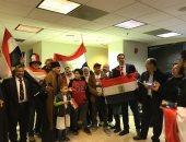 صور.. إقبال كبير للمصريين على السفارة بواشنطن للإدلاء بأصواتهم فى الانتخابات