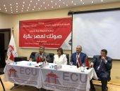 """الجامعة الصينية تنظم ندوة """"صوتك لمصر بكرة"""" بحضور سعد الدين الهلالى"""