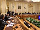 الحكومة توافق على تعديل بعض بنود قرار تشكيل المجلس الأعلى للحوار المجتمعى
