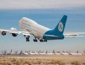الأرجنتين تغلق مجالها الجوى أمام رحلات الطائرة بوينج 737 ماكس