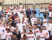 حصاد الرياضة المصرية اليوم الثلاثاء 31 | 7 | 2018
