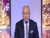أحمد موسى: إحالة أسماء المتخلفين عن التصويت إلى النيابة العامة لتطبيق الغرامة