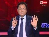 فيديو.. خالد أبو بكر: تركى آل الشيخ يعشق الأهلى ويعتبره جزءا من عائلته
