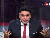 """معتز عبد الفتاح عن هزيمة الزمالك: """"مشوفتش رجولة فى الملعب"""""""