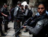 صور.. شرطة الاحتلال الإسرائيلى تنتشر بموقع حادث طعن بالقدس القديمة