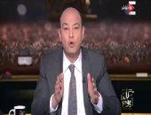 """فيديو.. عمرو أديب عن استقالة مرتضى منصور: """"قرار عظيم وأوعى ترجع ثانى"""""""