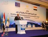 وزير التنمية المحلية: الرئيس يسعى لتحقيق التنمية وإحداث التطوير بمختلف المجالات (صور)