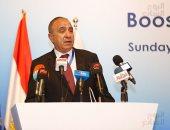 نائب سفير فرنسا بالقاهرة: إنشاء أكاديمية فى مصر لدعم اللامركزية (صور)