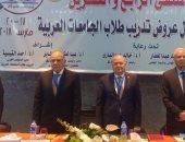 افتتاح أعمال ملتقى تدريب طلاب الجامعات العربية بشرم الشيخ