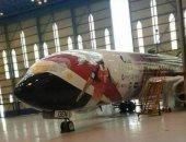 ننشر صورة طائرة مصر للطيران المجهزة لنقل المنتخب إلى مونديال روسيا