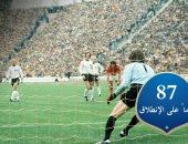 العد التنازلى لكأس العالم.. 87 ثانية لتسجيل أسرع هدف بالمباريات النهائية
