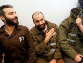 صور.. إسرائيل: الاشتباه فى ضلوع موظف بقنصلية فرنسا بتهريب أسلحة للفلسطينيين