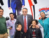 صور.. مؤتمر شعبى حاشد فى نادى الشمس لدعم الرئيس السيسى