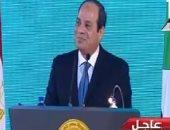 """""""قالوا إيه"""" للصاعقة تلهب حماس الجمهور باستاد القاهرة فى حضور السيسي والبشير"""