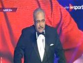 فيديو.. بيومى فؤاد يقدم حفلة الكشف عن طائرة المنتخب الوطنى