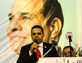 """النائب إيهاب غطاطى: التاريخ سيخلد السيسى لإنجازاته و""""هنكمل معاه بناء مصر"""" (صور)"""