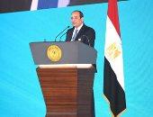 اليوم.. انطلاق فعاليات المؤتمر القومى للبحث العلمى بحضور الرئيس السيسى