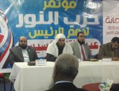 صور.. حزب النور بالبحر الأحمر ينظم مؤتمراً لدعم الرئيس السيسى فى الانتخابات