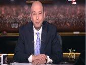 فيديو..عمرو أديب يعرض احتفال اليوم السابع بـ10 سنوات:واحد من أكبر مواقع العالم
