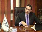 المفوضين تؤيد فرض مليون و204 آلاف جنيه ضرائب على الشركة المصرية للكهرباء