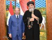السفير أحمد قطان يزور الكاتدرائية ويودع البابا تواضروس فى نهاية خدمته بالقاهرة