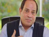 """السيسي يخاطب المصريين فى فيلم """"شعب ورئيس"""" على القنوات المصرية.. الليلة"""
