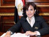 سفيرة سلوفينيا بالقاهرة تشيد بانجازات الاقتصاد وتطوير البنية التحتية فى مصر