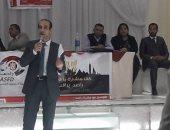 """مؤسسة """"مصر السلام"""" تدرب متابعيها بالمحلة على معايير نزاهة الانتخابات"""