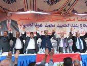 """""""كلنا معاك من أجل مصر"""" تنظم مؤتمرا حاشدا لدعم السيسي في الانتخابات بالشرقية"""