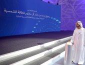 محمد بن راشد: مهلة 6 أشهر لجهات حكومية اتحادية لتغيير بيئة عملها