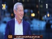 سميح ساويرس: المشاركون فى 30 يونيو أكثر من 25 يناير 10 مرات