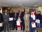 """""""تعليم دمياط"""" تحصد 7 مراكز متقدمة فى مسابقة """"النيل مستقبلنا"""""""