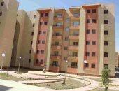 الإسكان: تخصيص أكثر من 250 ألف شقة لمحدودى الدخل حتى الآن