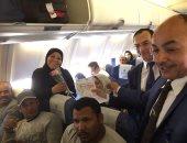 مصر للطيران بالكويت تحتفل بعيد الأم وتذكرة مجانية للأم المثالية