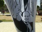 """صور.. تحت شعار """"ارسم صوتك"""".. فعالية لدعم """"السيسى"""" ببورسعيد"""