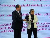 صور.. الرئيس السيسى يمنح الأمهات المثاليات على مستوى الجمهورية وسام الكمال