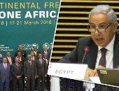 س و ج.. كل ما تريد معرفنه عن اتفاقية التجارة الحرة مع إفريقيا