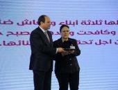 """صور.. السيسي لسيدات مصر: """"وقفتوا جنب البلد.. ولسه محتاجكم عشان المشوار ما خلصش"""""""