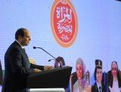 """صور.. السيسي: """"سيدات مصر تحملن عبء الإصلاح.. وهن ضمير الأمة ووجدان الوطن"""""""