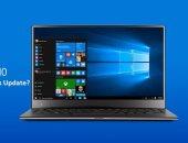 مايكروسوفت تستعد للكشف عن تحديث لويندوز 10 يحد من إدمان السوشيال ميديا