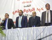 عبد الرحيم على بمؤتمر دعم السيسى: هننزل يوم الانتخابات وهنثبت إننا مصريين بجد