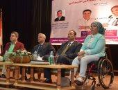 """جامعة المنوفية تنظم ندوة بعنوان """"مقومات النجاح وقوة التفكير الإيجابى"""""""