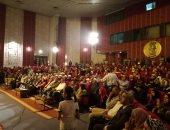 صور.. بدء حفل محافظة الأقصر لتكريم الأمهات المثاليات بقاعة المؤتمرات