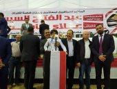 النائب محمد إسماعيل للشعب: صوتك طلقة فى صدر كل مؤامرة ضد مصر