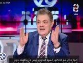 """السيد البدوى فى رسالة لأعضاء """"بيت الأمة"""": صمتى احترام للوفدين"""