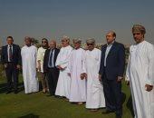 وزير إسكان سلطنة عمان يتفقد مشروعات القاهرة الجديدة