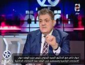 رئيس الوفد: السيسى حقق إنجازات خلال 4 سنوات تصل لمرحلة الإعجاز (فيديو)