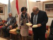 رئيسة هيئة البحرين للثقافة والآثار تهدى مدير مكتبة الإسكندرية إصدارات مشروع نقل المعرفة